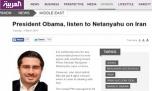 توصیه عجیب شبکهسعودی به اوباما+عکس