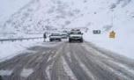 بارش برف و لغزندگی در برخی محورهای استان زنجان