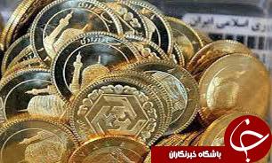 سکه طرح جدید 950 هزار تومان/ دلار 3394 تومان/ طلا 18 عیار 96 هزار تومان