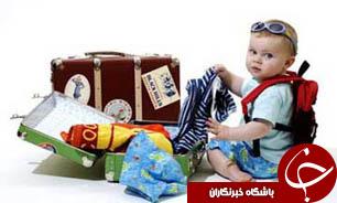 3040264 491 توصیه هایی برای سفر با کوچولوها