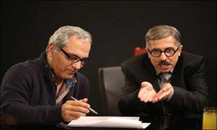 پخش سریال جدید مدیری در نوروز