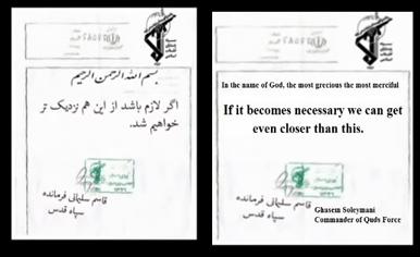 نامه معروف حاج قاسم به وزیر دفاع آمریکا/ یک اس ام اس برای ژنرال ...
