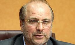 قالیباف برنامه های سال 94 شهرداری تهران را تشریح کرد