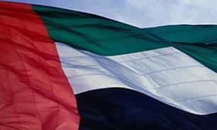 امارات سفیر خود را از سوئد فرا خواند