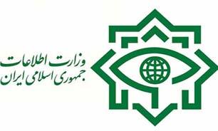 تکذیبیه وزارت اطلاعات در مورد پرونده متهم