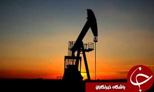 نفت برنت 45 دلار در هر بشکه معامله شد