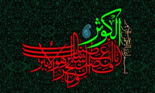 نتیجه تصویری برای آيا فاطمه (سلام الله عليها) از شيخين راضي شد؟