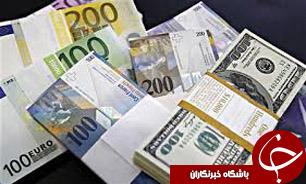 ارزش یورو برابر دلار افزایش یافت