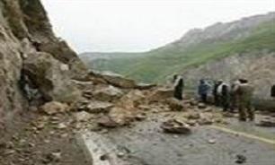 ریزش کوه در محور هراز / 2  تن کشته و زخمی شدند
