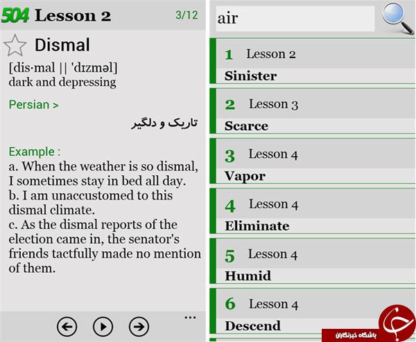 504 لغت برای اینکه راحتتر انگلیسی  صحبت کنید + دانلود