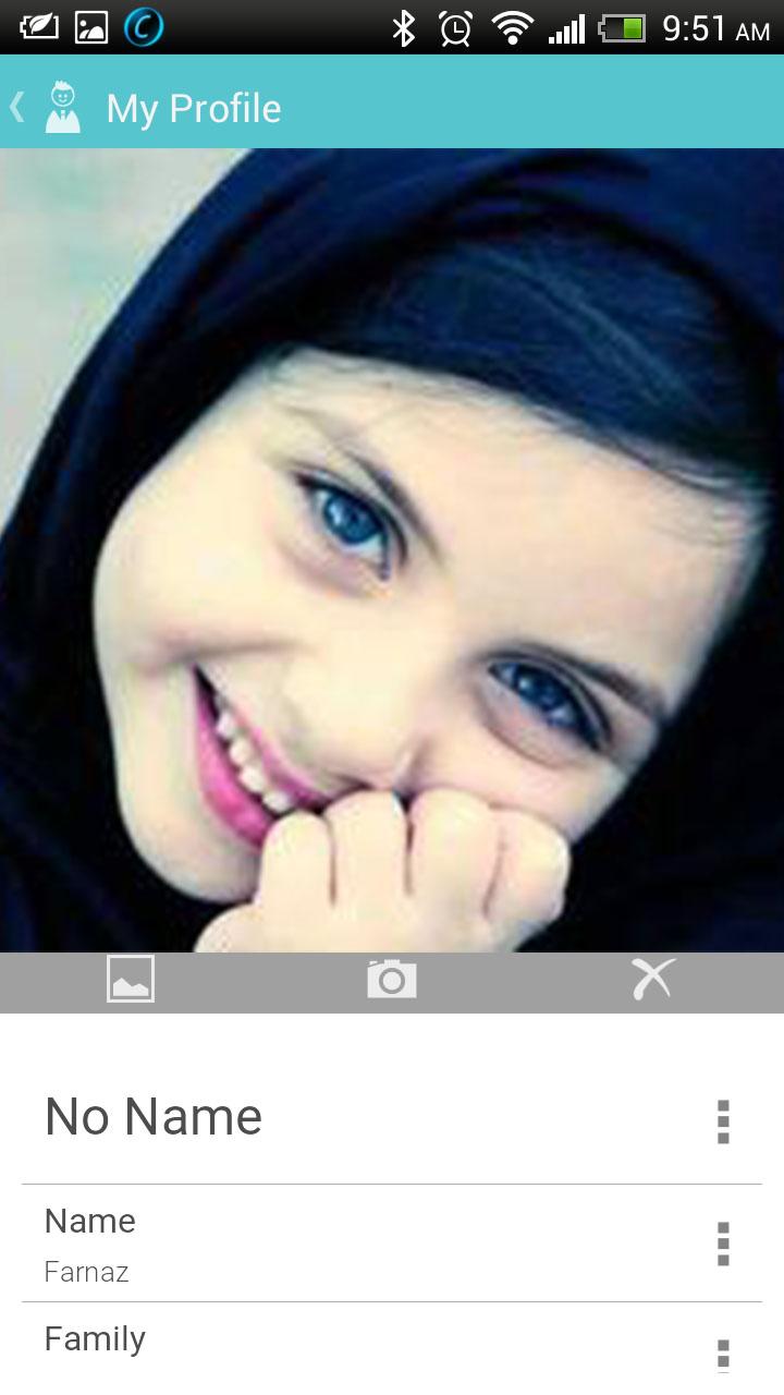 دانلود کنید: ساینا پیام رسان پرطرفدار و امن ایرانی