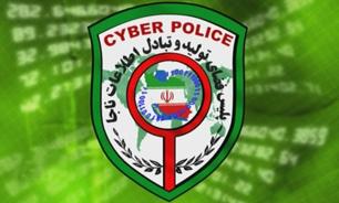 افتتاح سایت همیاران پلیس فتا