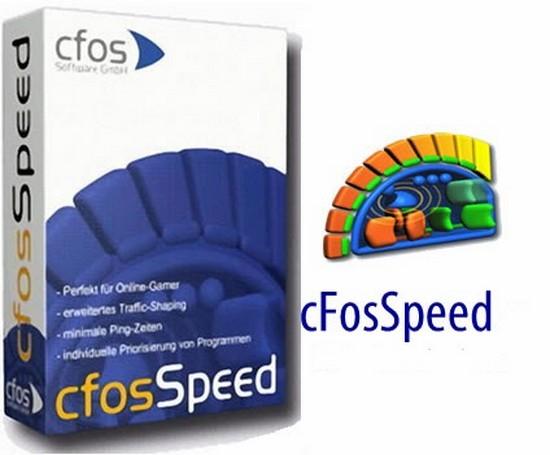 Где достать серийный номер для cFosSpeed 9.64.