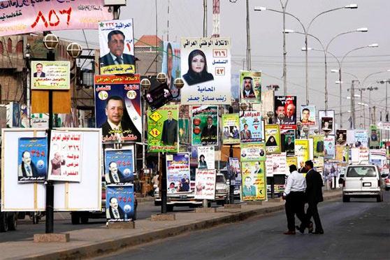 ورود منافقین به عرصه تشکیل دولت جدید در عراق