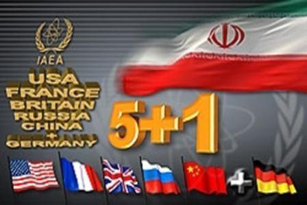 آیا غرب آماده سازش نهایی با ایران در خصوص گفتگوهای هستهای است؟