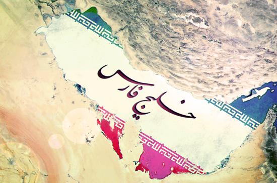 """می عربی کویتی اولین مدعیان تغییر نام """"خلیج فارس"""" /دلایل اعراب جهت ..."""