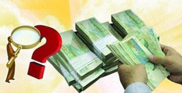 دلایل تعلل در رسیدگی به وصول معوقات بانکی