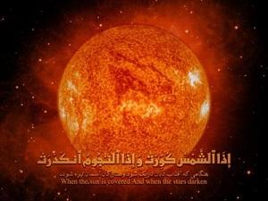 چرا روز قیامت را یوم «فزع اکبر» می نامند؟