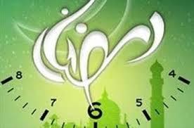 کاهش ساعات کار اداری در ماه مبارک رمضان از اختیارات قوه مجریه است