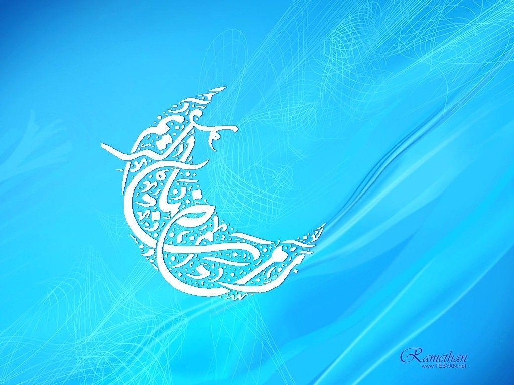 پیامک خنده دار و سرکاری ماه رمضان,اس ام اس جک ماه رمضان