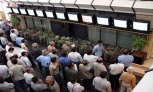 تغییر زمان عرضههای محصولات پتروشیمی در بورس کالا به مناسبت فرا رسیدن عید سعید فطر