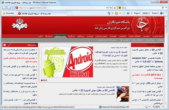 بدون وارد شدن به سایتی پستهای جدید آن را بخوانید!!
