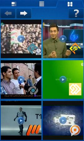 iranGate TV