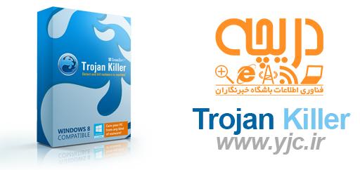 Trojan Killer – با این نرم افزار تروجانها را قتل عام کنید