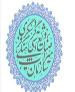 ثبت روستای تاریخی «اصفهک» طبس در فهرست بافتهای تاریخی