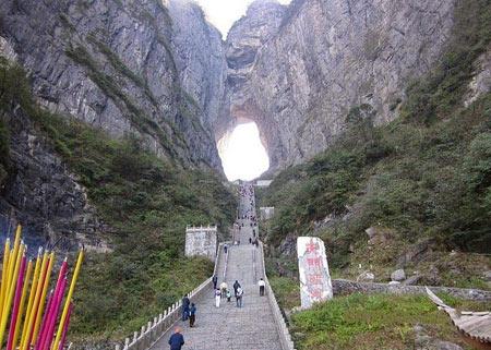عجایب دنیا عجایب جهان Tianmen Shan