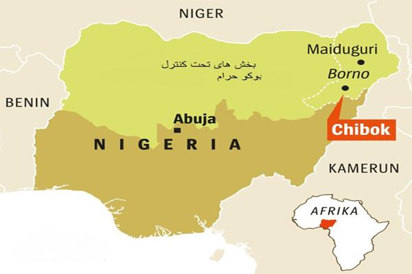 بوکو حرام هم اعلان خلافت کرد/عقاید؟ / نقشه متصرفات در نیجریه