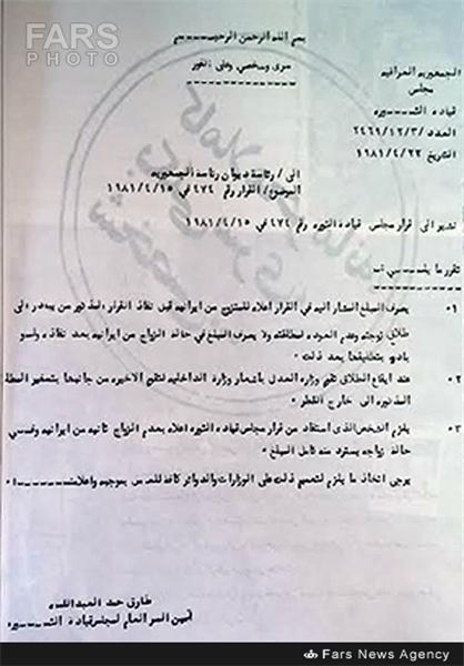زن مطلقه زن ایرانی دختر ایرانی اخبار جالب