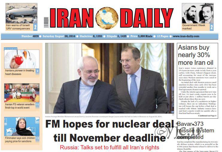 2550494 451 صفحه اول روزنامه های ورزشی، سیاسی و اقتصادی شنبه 8شهریور
