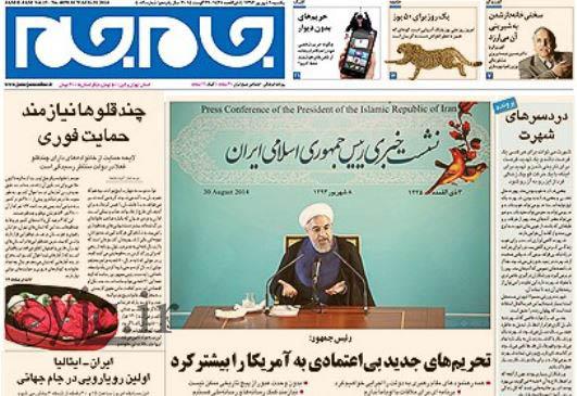 2553646 289 صفحه اول روزنامه های سیاسی ورزشی دوشنبه 9شهریور