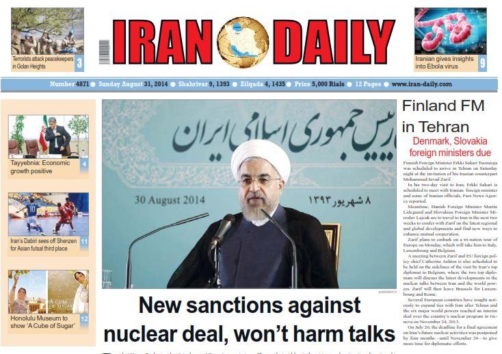 2553673 159 صفحه اول روزنامه های سیاسی ورزشی دوشنبه 9شهریور