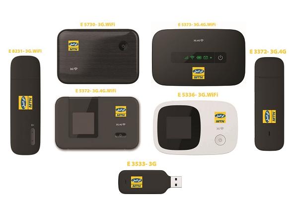 مودم های 3G و 4G ایرانسل