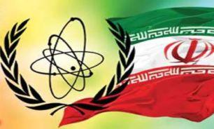 فعالیت هستهای ایران, اسناد جعلی