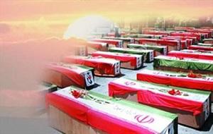 سفره هفت شهید +عکس