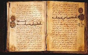 کشف یک قرآن کهن