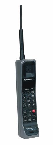 Motorola International 3200