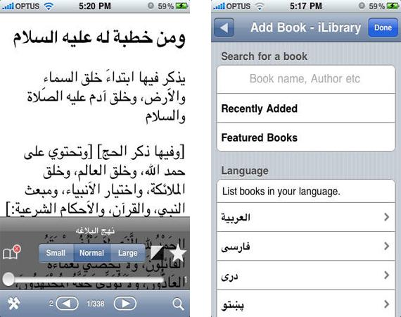 کتاب اسلامی
