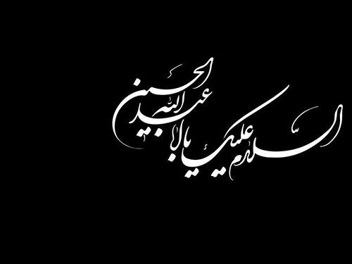 آئین سیاهپوشان حسینی در کاشمر برگزار شد