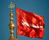 تحویل پرچم نورانی سیدالشهدا (ع) ،روز دوم آبان ماه سالجاری  به امام جمعه خوی