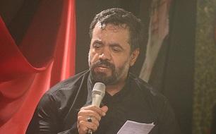 ویژه محرم 94 : دانلود مداحی شب دوم محرم با نوای حاج محمود کریمی