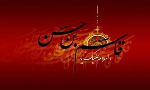 ویژه محرم 94 : دانلود مقتل خوانی مقام معظم رهبری برای شهادت حضرت قاسم (ع)