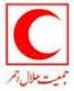 هلال احمر در روستاهای خراسان شمالی آموزش امداد و نجات برگزار میکند