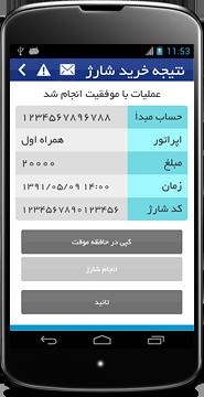 Roozbeh-System.ir