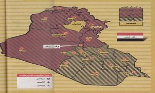 فاصله فعلی داعش با کربلا چقدر است؟