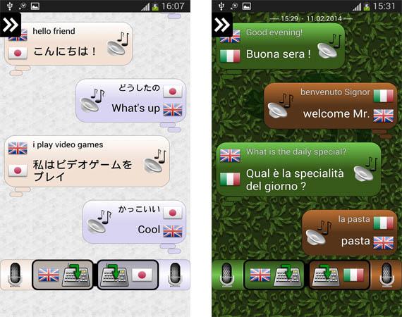 مترجم گفتگو