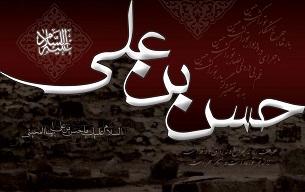 امام حسن(ع) چه انتظاراتی از شیعیان دارند؟
